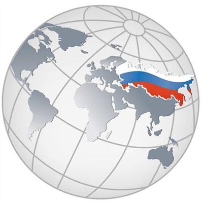 Резолюция VII Региональной конференции российских соотечественников стран ближнего зарубежья