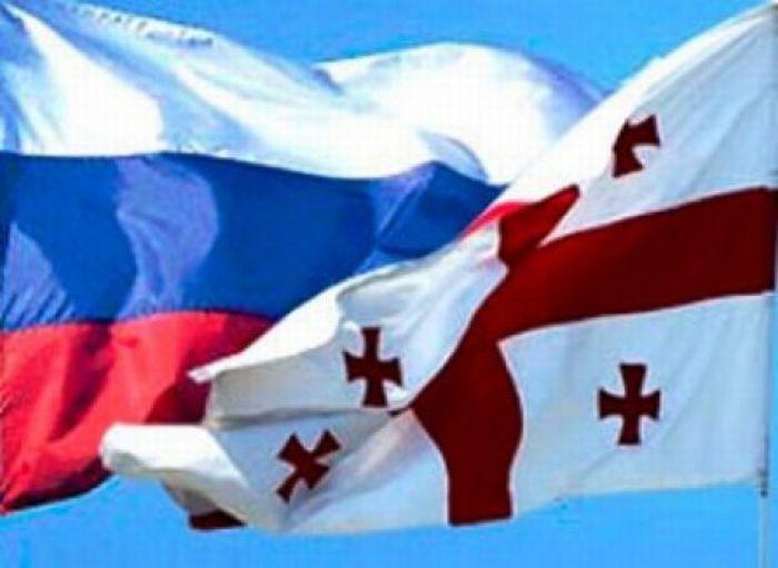 Делегация из России приедет в Тбилиси на конгресс