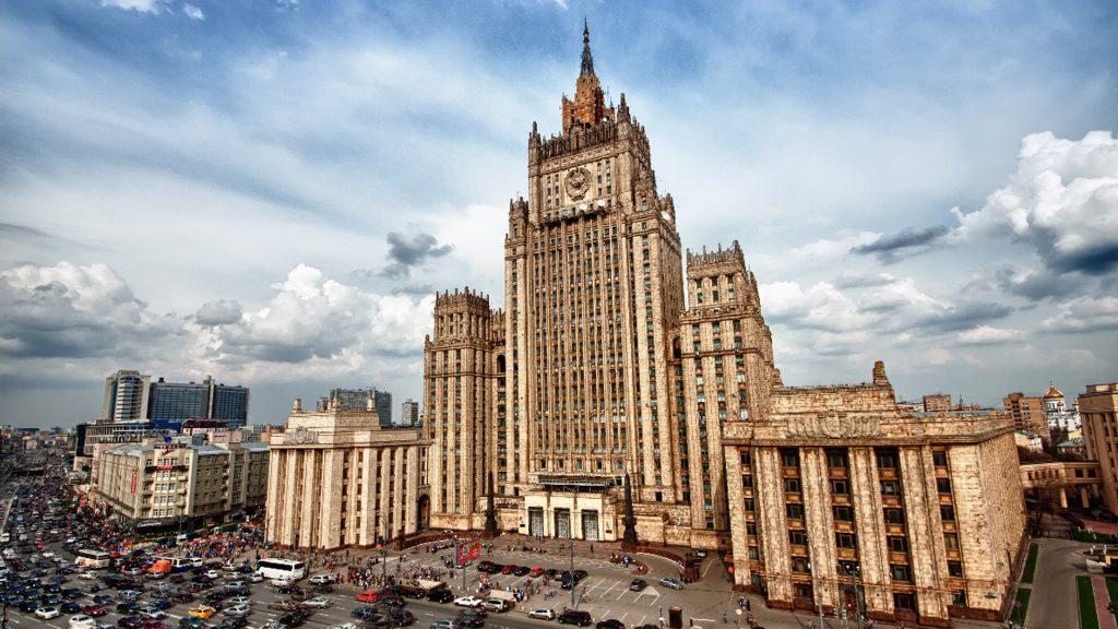 МИД работает над поручением Президента по созданию группы для защиты прав россиян за рубежом