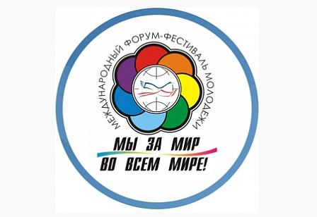 Участниками фестиваля «Мы за мир во всем мире!» в Болгарии станут 40 соотечественников из 23 стран мира