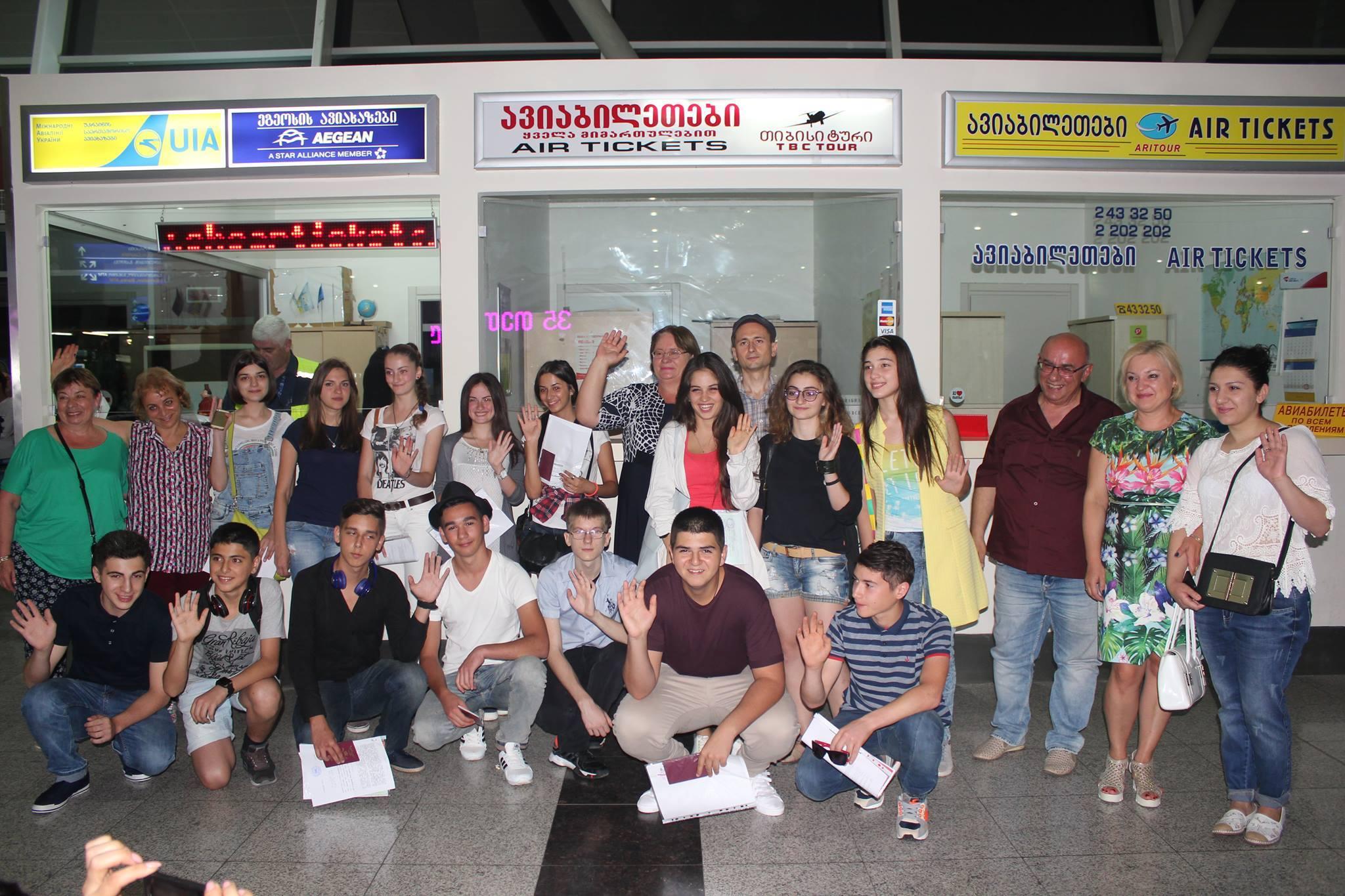 Познавательно-ознакомительные программы для молодых российских соотечественников из Грузии