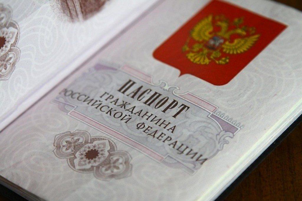 Ценным специалистам и предпринимателям будет проще получить гражданство РФ