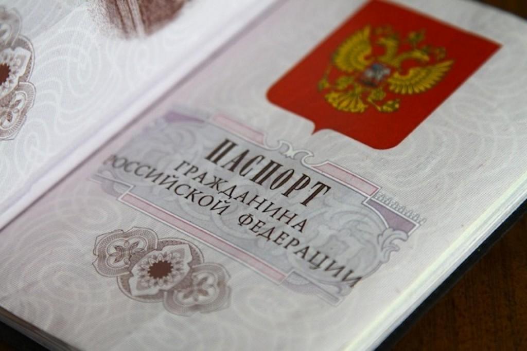 В России изучат миграционные настроения зарубежных соотечественников