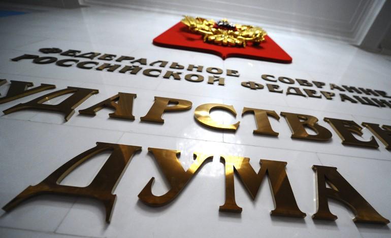 Выборы в Госдуму за рубежом: без права на ошибку