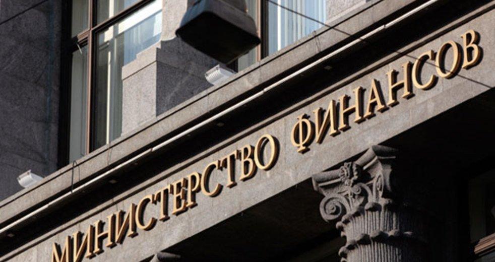 Россиян, живущих за рубежом, могут обязать отчитываться о своих зарубежных счетах