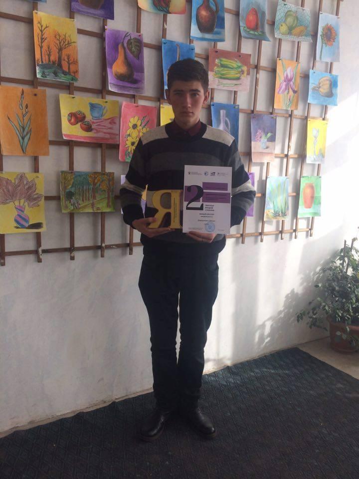 Ученик из Поти – победитель Международной олимпиады по русскому языку