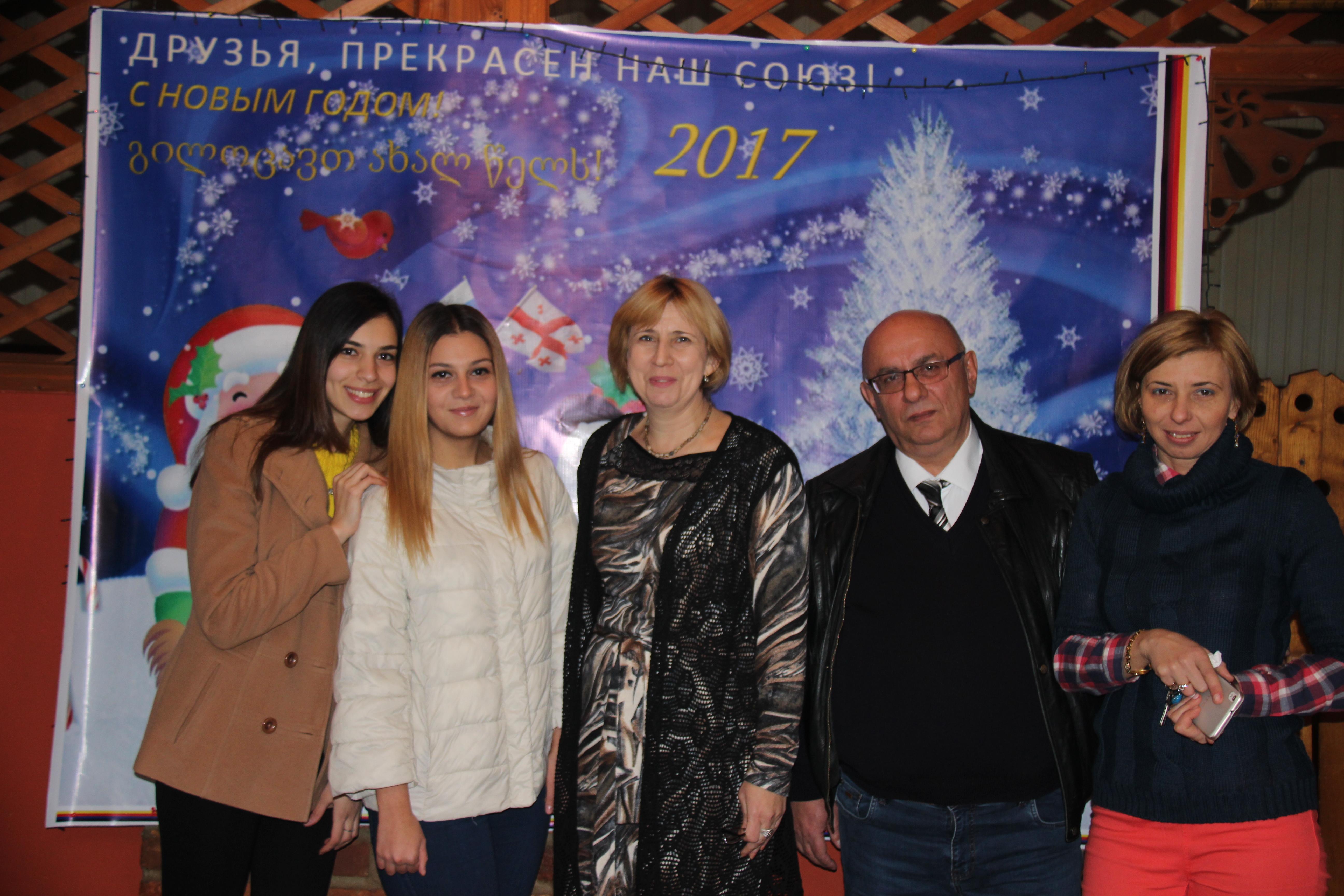 Новый год в Кутаиси