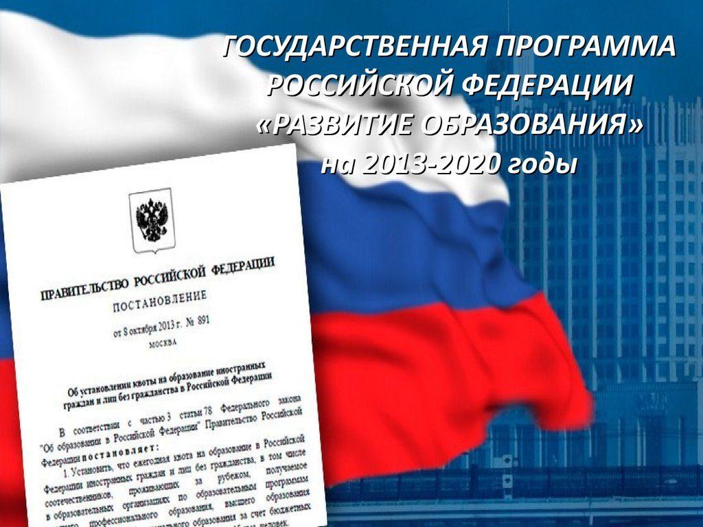 ВНИМАНИЮ ЖЕЛАЮЩИМ ОБУЧАТЬСЯ В РОССИИ!