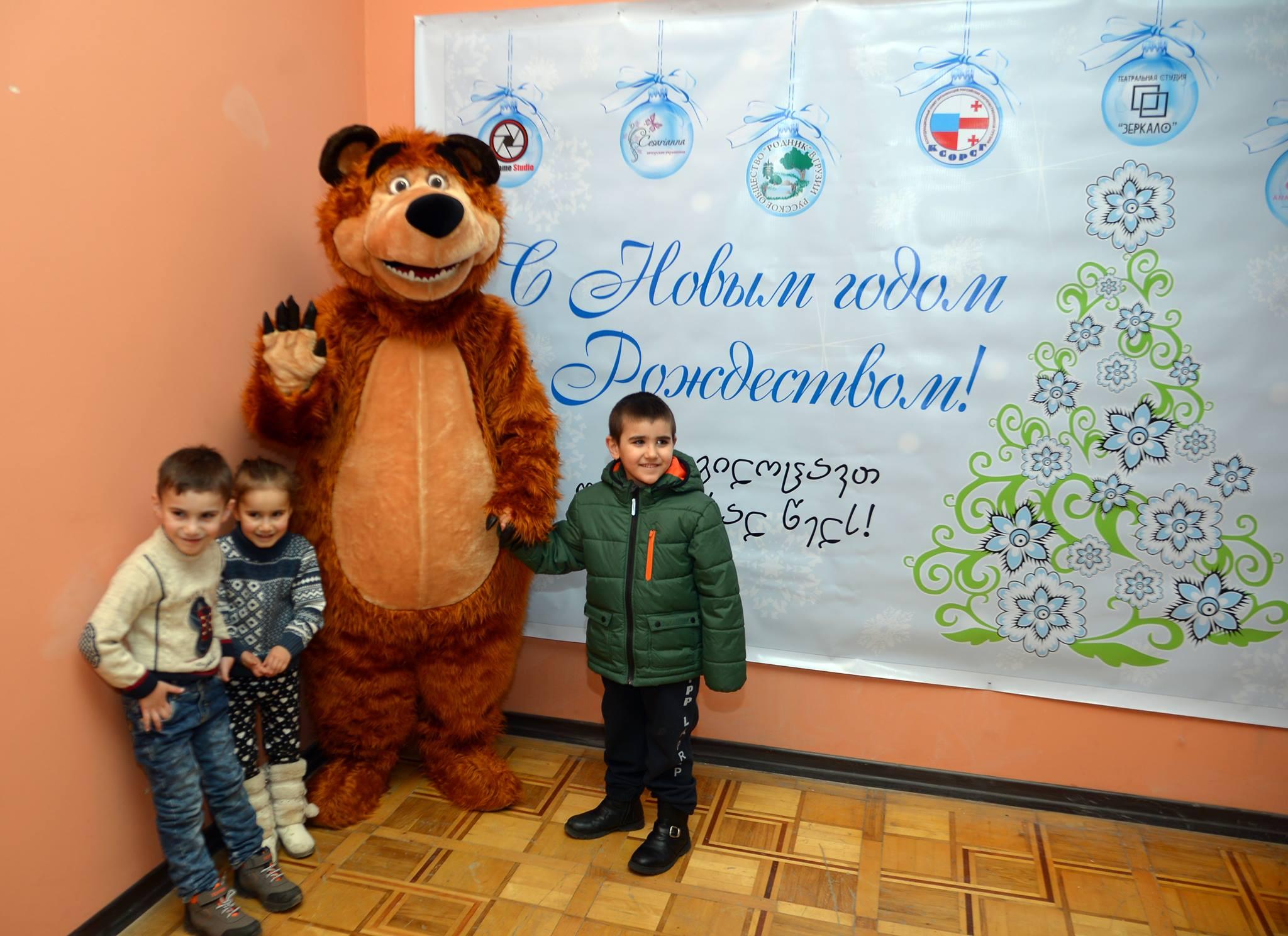 Новый год в Рустави