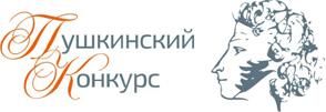 «Учить русский. Можно? Модно? Выгодно?» — объявлена тема Пушкинского конкурса для русистов