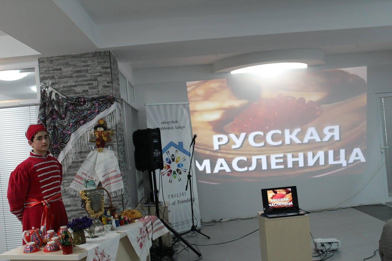 Как русские в Грузии встретили весну