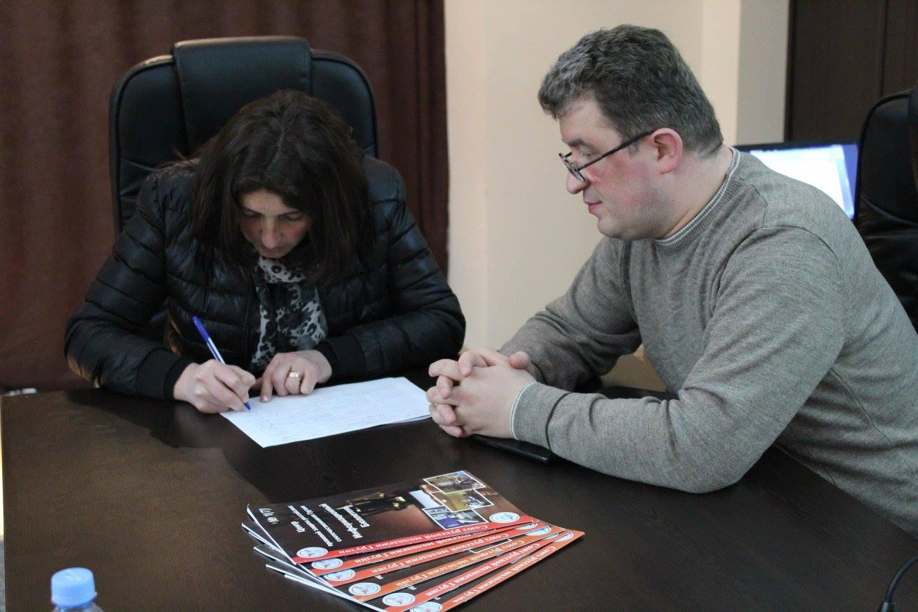 Юридические консультации в городе Болниси