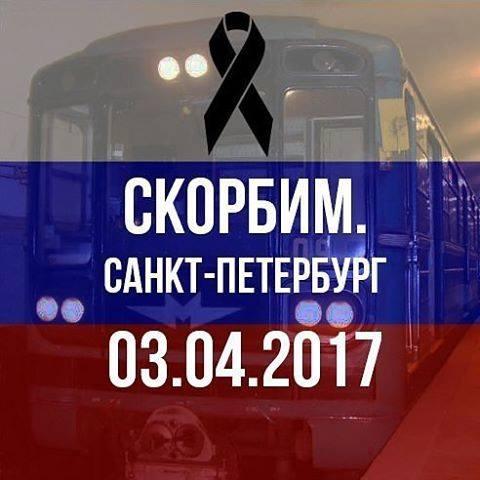 Заявление Координационного совета организаций российских соотечественников Грузии