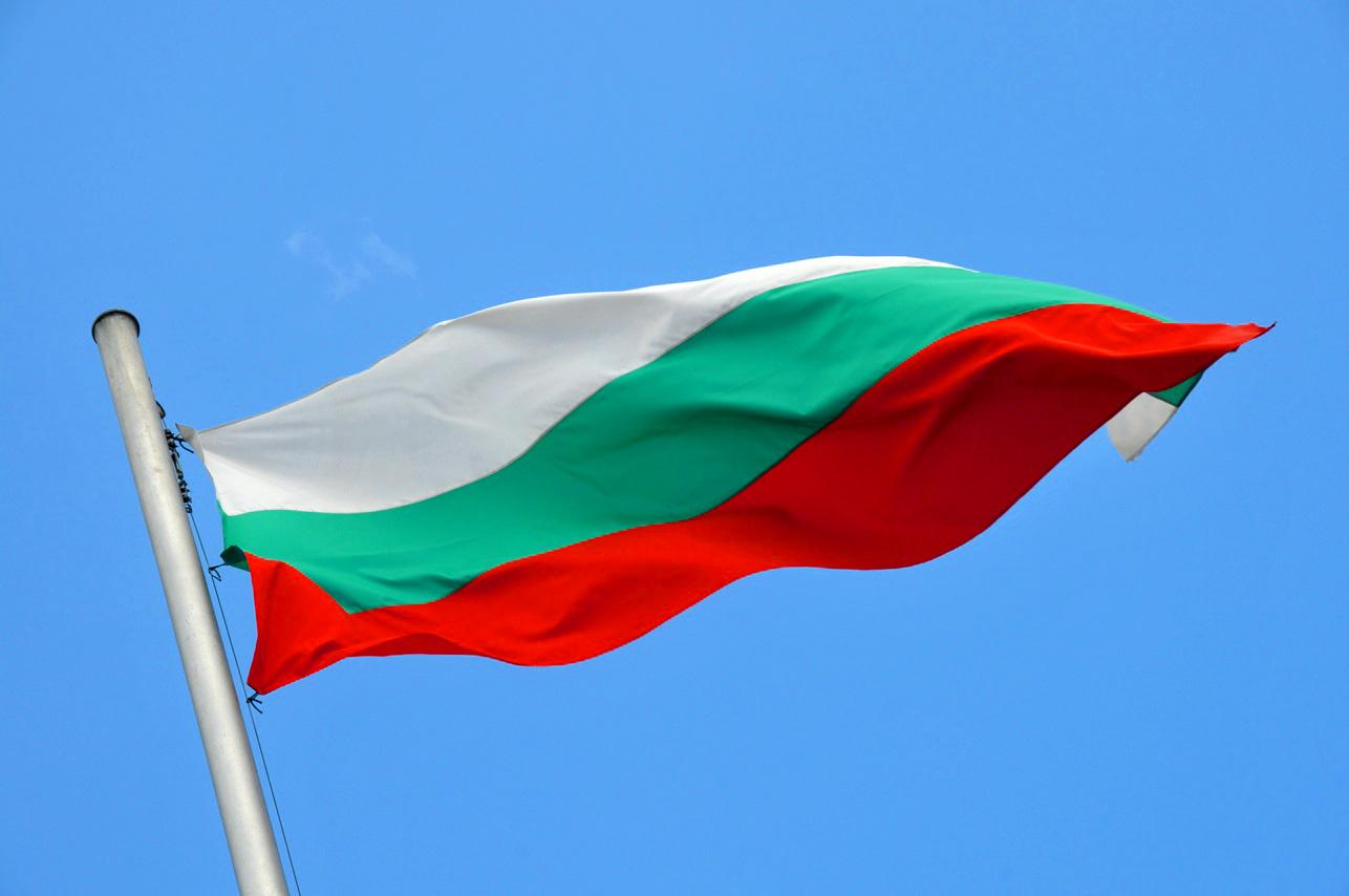В Болгарии пройдет III Всемирный молодёжный форум российских соотечественников