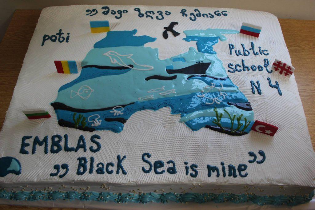 День Черного моря в Поти