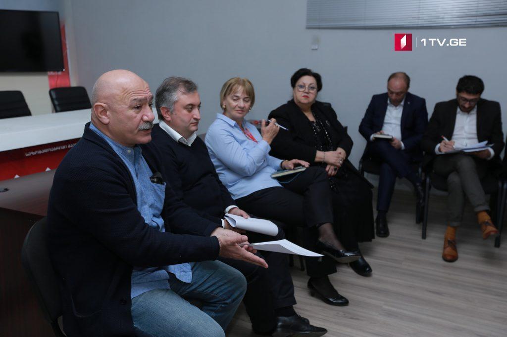 Традиции русской диаспоры в новой политике Общественного вещателя Грузии