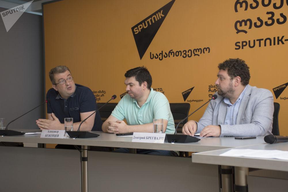 Российские соотечественники в Грузии: проблемы, советы и разъяснения