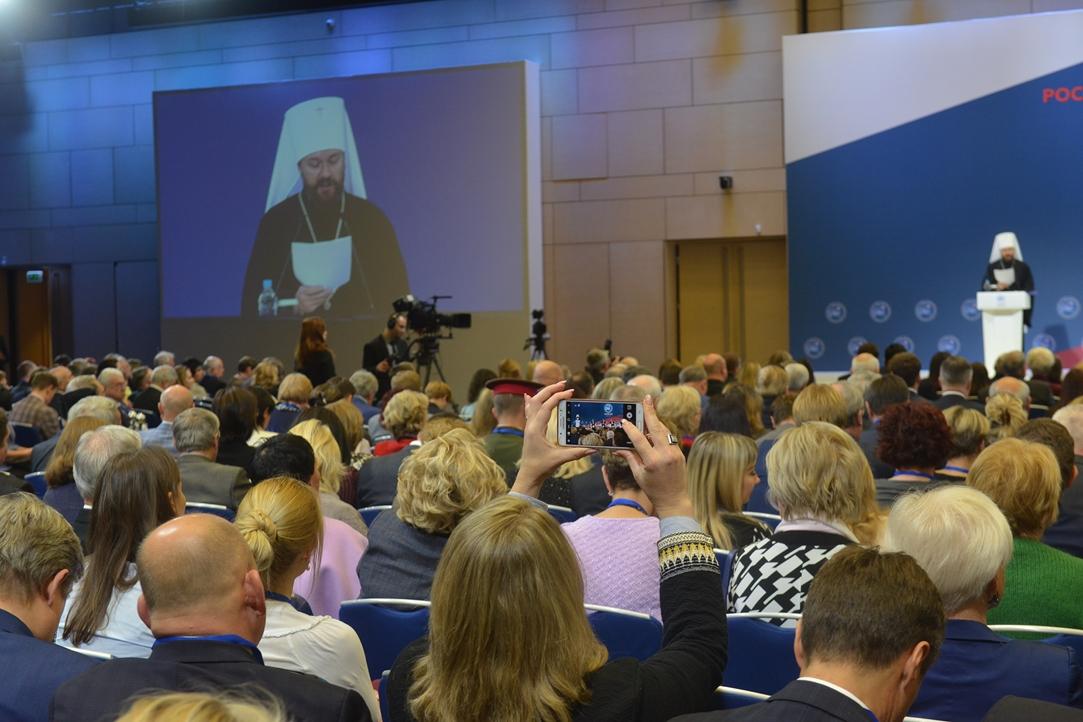 Выступление митрополита Волоколамского Илариона на VI Всемирном конгрессе соотечественников