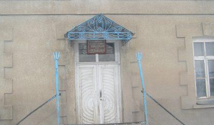 Государственной школе села Гореловки № 1, присвоен статус недвижимого памятника культурного наследия