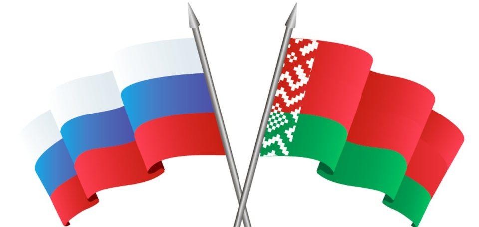 Эксперты обсудят роль личности Столыпина для Союзного государства
