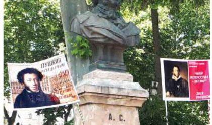 В Тбилиси вышел июньский номер газеты «Соотечественник»