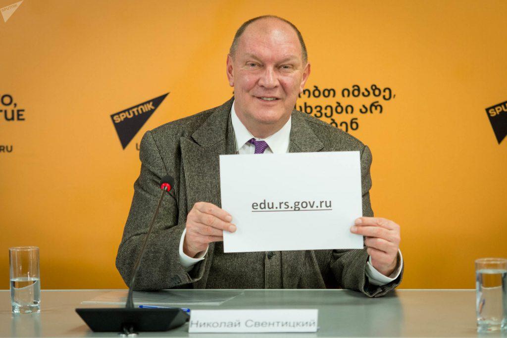 Как бесплатно получить образование в России? Возможности и сроки для грузинской молодежи