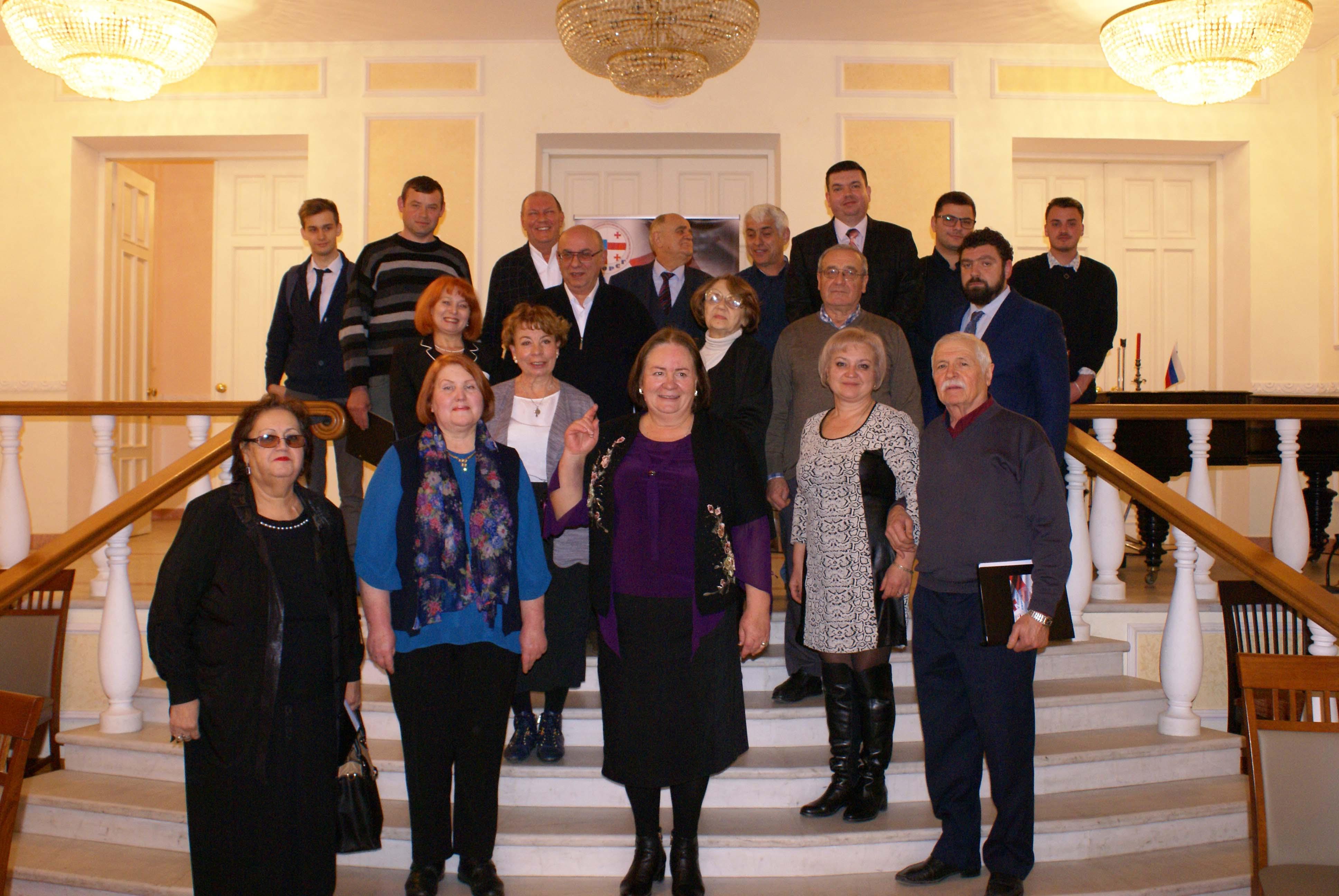 V отчетно-выборная страновая конференция Координационного Совета организаций российских соотечественников Грузии (КСОРСГ).