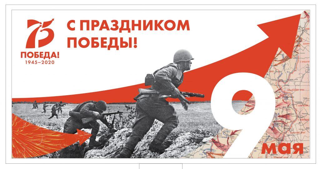 специальный выпуск журнала «Русская мысль»
