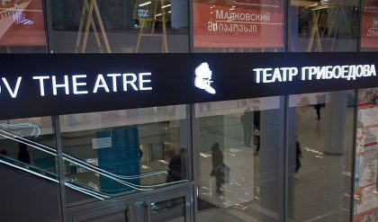 Время добрых дел: актеры Грибоедовского театра помогают пожилым людям