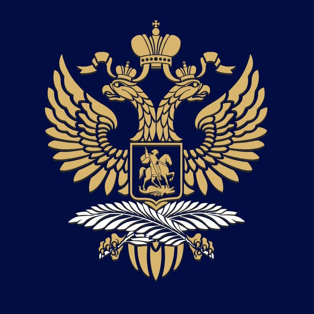 Поздравление Главы Секции интересов России Е.И.Конышева с Днем России