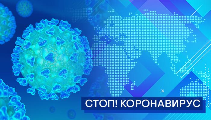 koronavirus-700-400