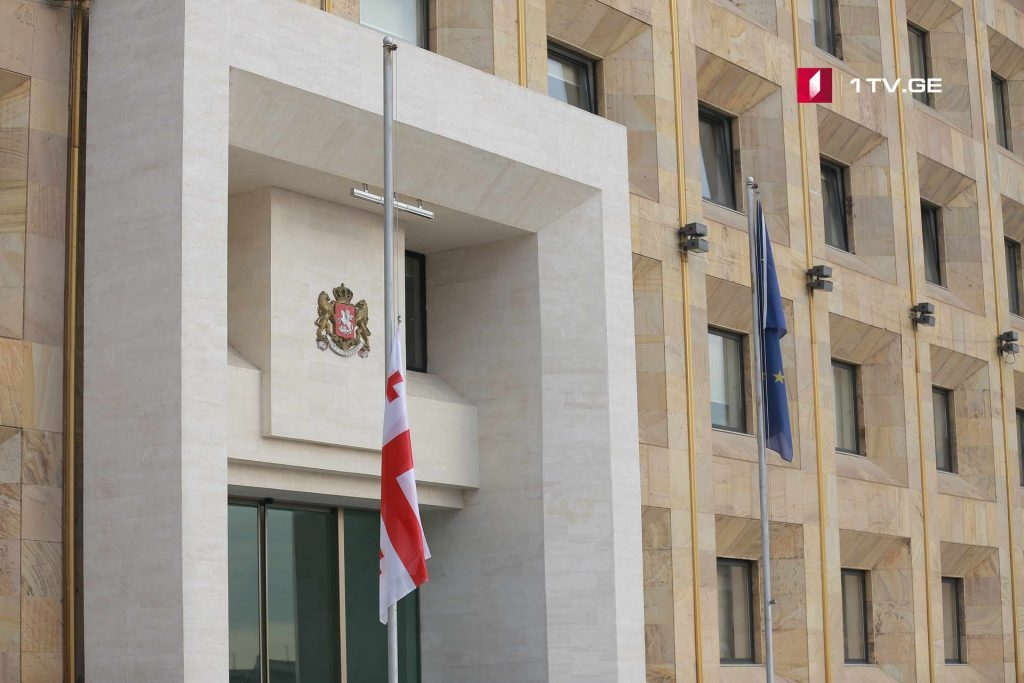 Установлены правила въезда иностранных граждан в Грузию