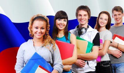 ВНИМАНИЕ! Открыта регистрация для поступления в вузы России на 2021/2022 учебный год