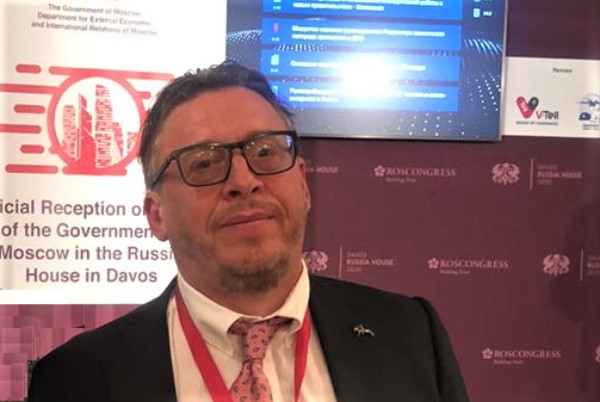 Новогоднее поздравление Директора МДС Пётра Владимировича Гладкова