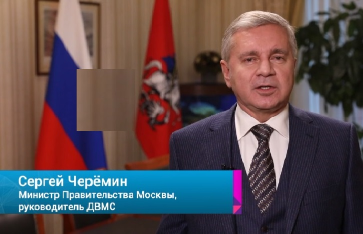 Соотечественников с Новым годом поздравил министр правительства Москвы, глава ДВМС Сергей Черёмин
