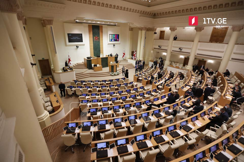Парламент одобрил законопроект «Об амнистии»