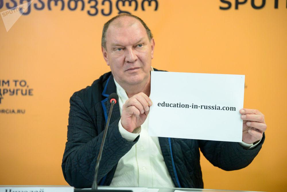 Грузинская молодежь сможет получить бесплатное обучение в России