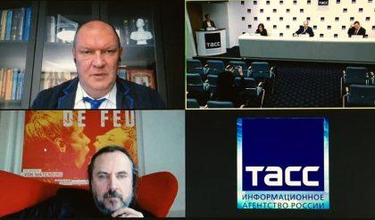Пресс-конференция в онлайн-формате, посвященная 30-летию Театра-фестиваля «Балтийский дом»