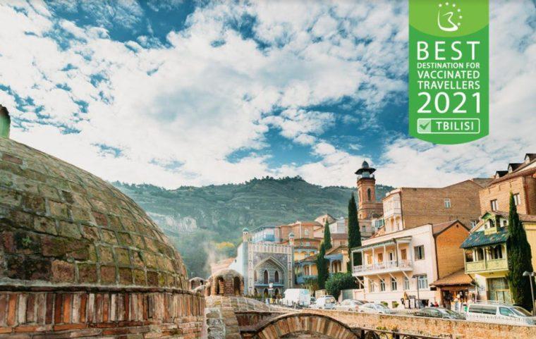 Тбилиси занимает первое место в рейтинге лучших направлений для вакцинированных путешественников