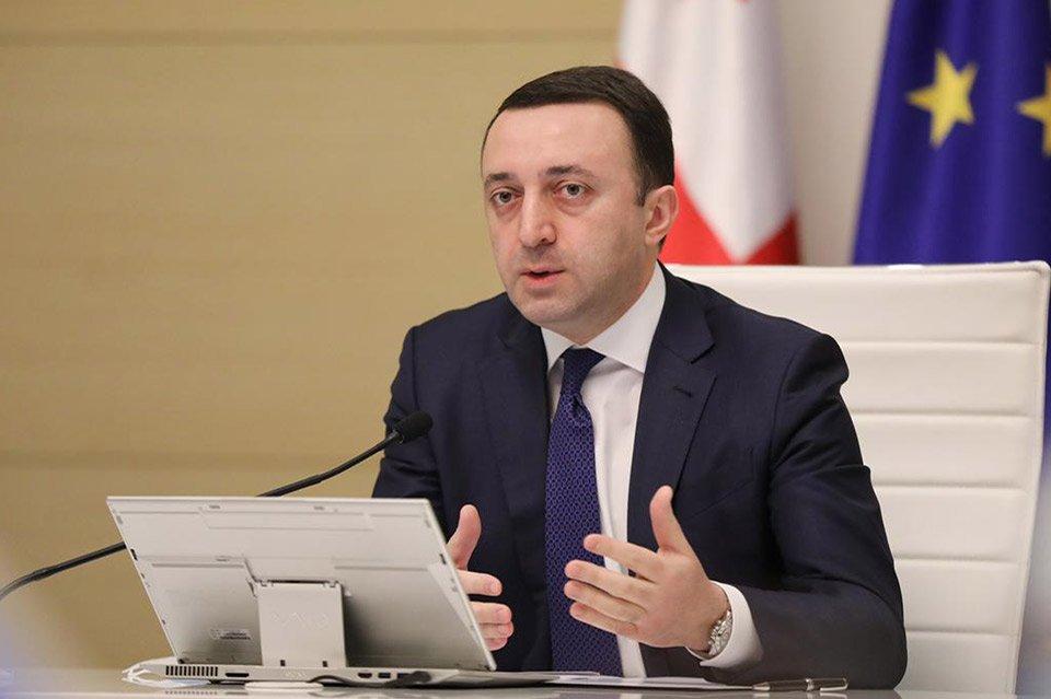 Ираклий Гарибашвили поздравляет Нани Брегвадзе с юбилеем