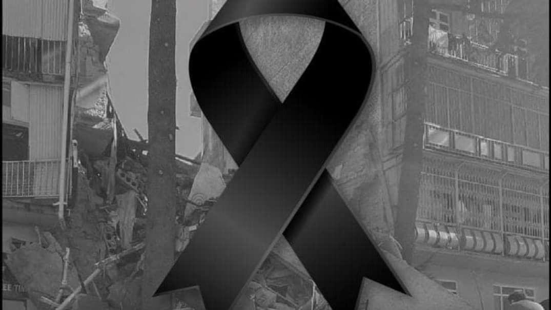 Трагедия в Батуми