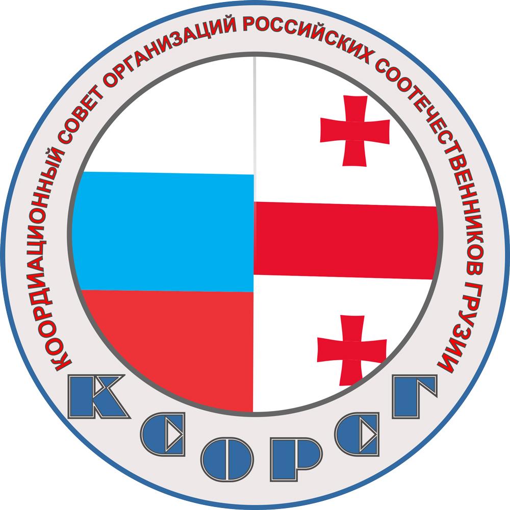 Внимание гражданам РФ