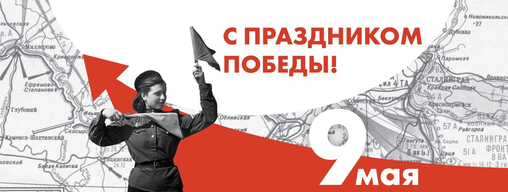 Помнят или нет? Что знает молодежь Грузии о Дне Победы и 9 мая