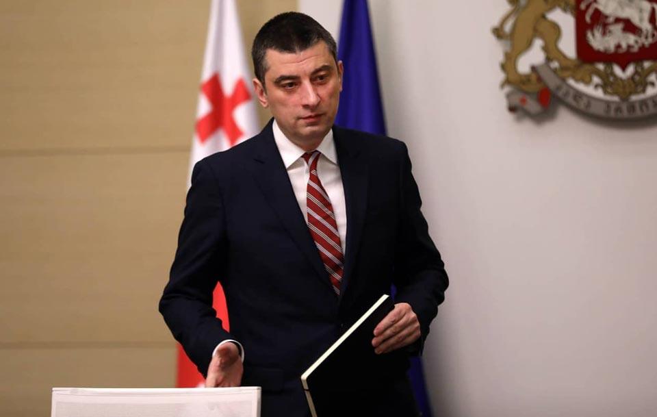 Георгий Гахария — Начинается новая программа «Путешествуй в Грузии», это огромная возможность заново открыть нашу страну