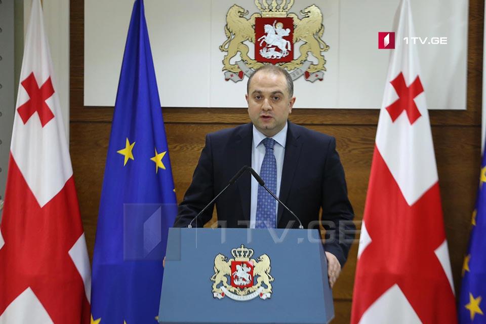 В Грузии режим строгого карантина введён в нескольких административных пунктах муниципалитета Кобулети
