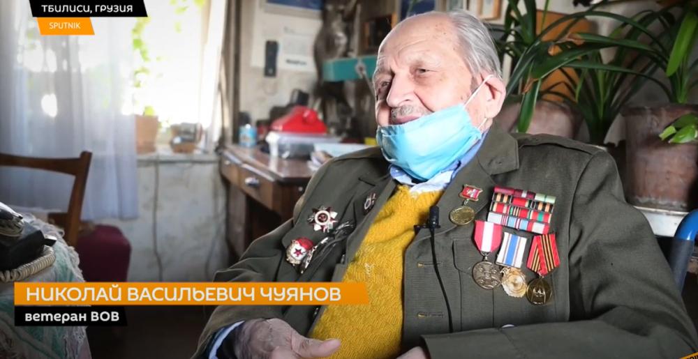 Страшнее войны: ветеран ВОВ из Тбилиси показал, как он живет