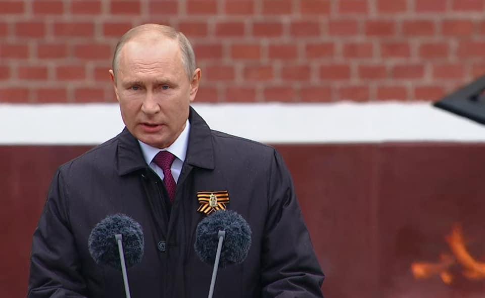 Поздравление Президента Российской Федерации В.В.Путина Ветеранам Великой Отечественной войны, гражданам Грузии