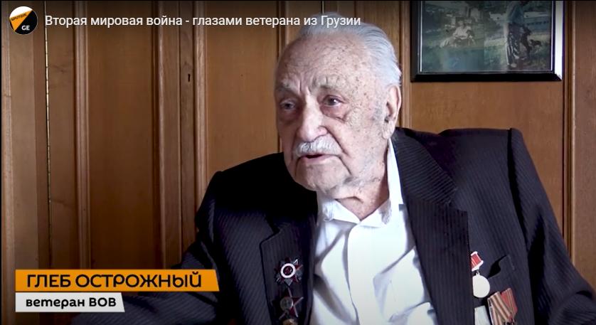 «А тут тишина…»: Вторая мировая война глазами ветерана из Грузии